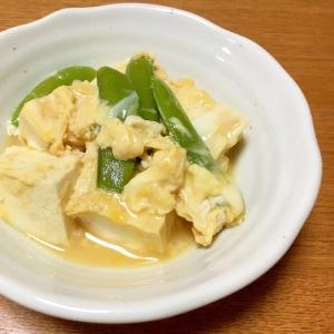 スナップエンドウと木綿豆腐の卵とじ煮