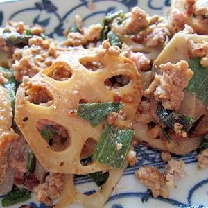 蓮と挽肉味噌葱炒め