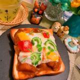 彩り夏野菜のチーズカレートースト