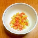 【離乳食】彩りサラダ