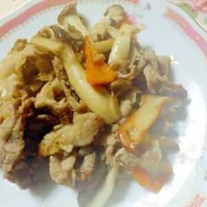 エリンギと豚肉とパプリカのシンプルソテー
