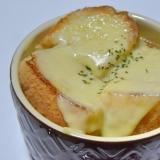 オーブン不用!レンジで簡単オニオングラタンスープ