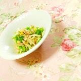 胡麻ドレde❤ワサビ菜と茗荷とコーンのとりあえず❤