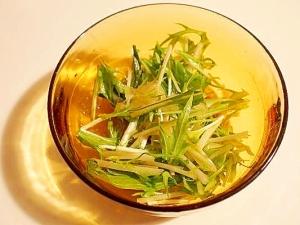 ヘルシ~ GF&黒酢&ナッツオイルで☆水菜サラダ