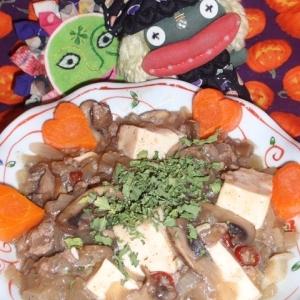 マッシュルーム入りアンチョビ麻婆豆腐
