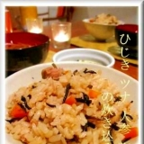 ひじき・ツナ・人参・塩昆布の炊き込みご飯