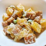 薩摩芋とハムのサラダ