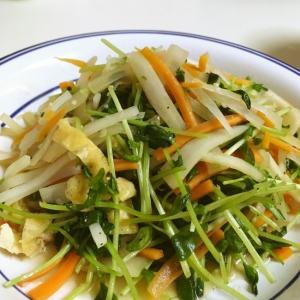 豆苗と大根とにんじんの炒めもの