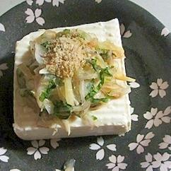 食べる直前に味付け!新生姜と紫玉ねぎのサラダ
