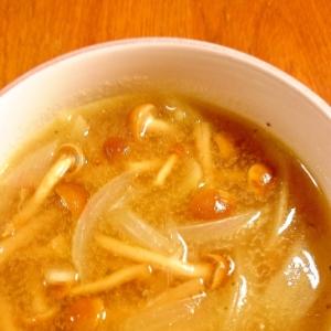 洋食屋の味!なめことオニオンのコンソメのスープ
