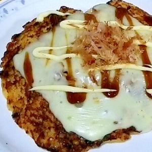 アレンジTKG!納豆キムチチーズ卵かけご飯焼き