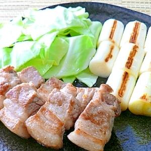 豚バラと焼きネギのレモンドレッシングサラダ