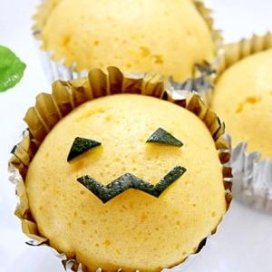 ハロウィン★かぼちゃ蒸しパン