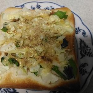 菜の花とキャベツの胡麻マヨトースト