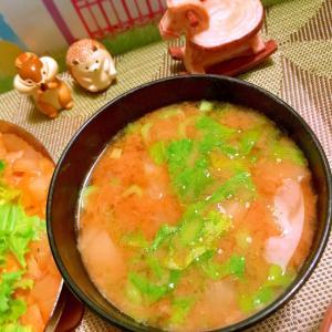 蕪とわさび菜のお味噌汁