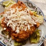 油淋鶏(ユーリンチ)