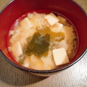 野菜&ワカメ&高野豆腐のお味噌汁