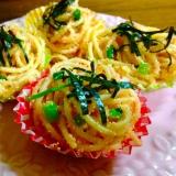 お弁当用☆たらこたっぷりスパゲティ☆