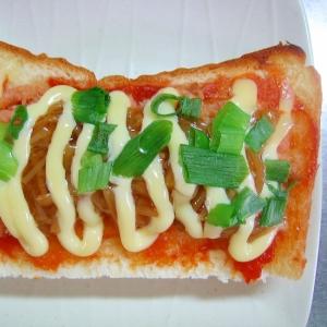 鮭フレーク&なめたけのネギ乗せトースト