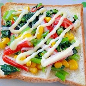 小松菜とカニカマのゴマサラダトースト