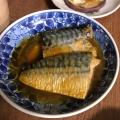 揚げ焼き鯖のおろし煮