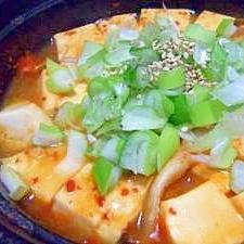 激辛!マーボー豆腐