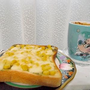 バジルとコーンのピザトースト