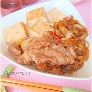 ☆★焼き豆腐と牛蒡、牛肉のきんぴら♪★☆