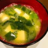 小松菜、えのき、豆腐の味噌汁