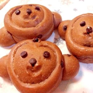 2016お申のパン(柚ココア)