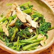 空芯菜の煮浸し