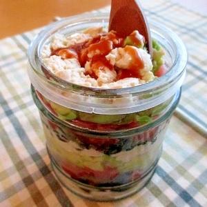 メイソンジャーで♪豆腐とワカメとアボカドのサラダ
