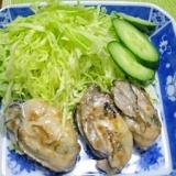 広島産大粒牡蠣のバター焼き