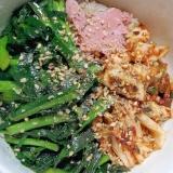 『農心 ふるる冷麺』のビビンナムル麺