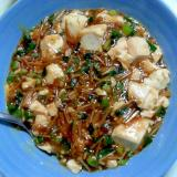 えのきと九条ネギの麻婆豆腐