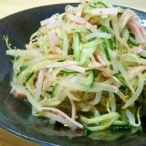 お箸が止まらない‼もやしの中華サラダ
