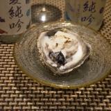 【宮城食材】牡蠣と白子の蒸し焼き