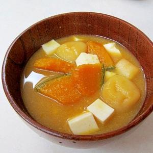 かぼちゃと麸の味噌汁
