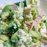 サラダレシピ! 豆腐とアボカドのサラダ