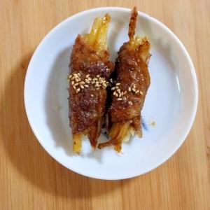 お弁当のおかず☆簡単 肉巻きポテト♪