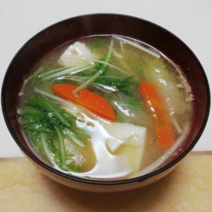 豆腐と人参と水菜の減塩こうじ味噌汁
