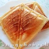 ホットサンドメーカーで作る☆プチパンケーキ