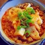 ネバネバ☆納豆&キムチ&チーズ
