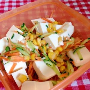 豆腐と野菜のサラダ♡