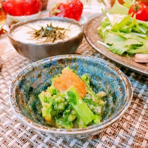春の味♡菜の花の辛子味噌和え