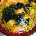 オクラと豆腐とわかめのお味噌汁❤