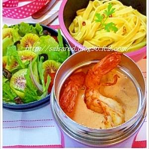 スープジャーレシピ 海老とトマトのクリームパスタ