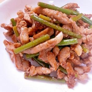 豚細切り肉とニンニクの芽の炒め物