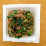 かき菜の納豆!