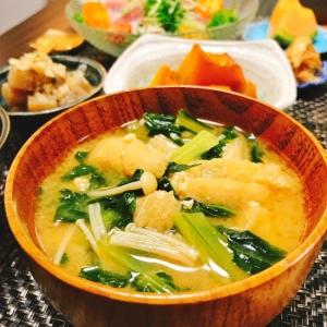 小松菜エノキ油揚げのお味噌汁☆